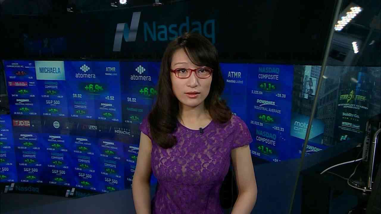 August 5, 2016 Financial News – Business News – Stock Exchange – NYSE – Market News