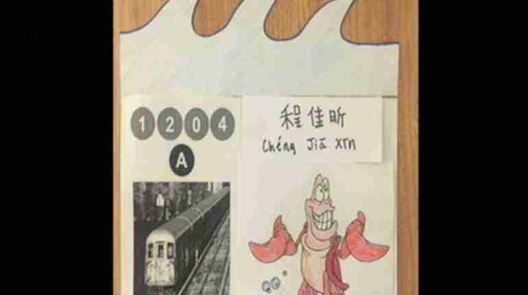 Racist prank at Columbia: Chinese students' name tags removed from dorm doors