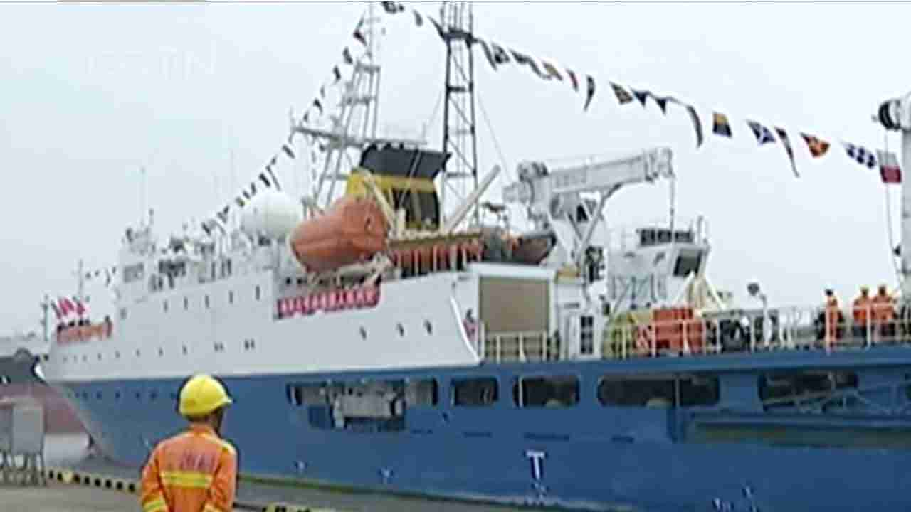 China's Haiyang-6 vessel returns home after research journey
